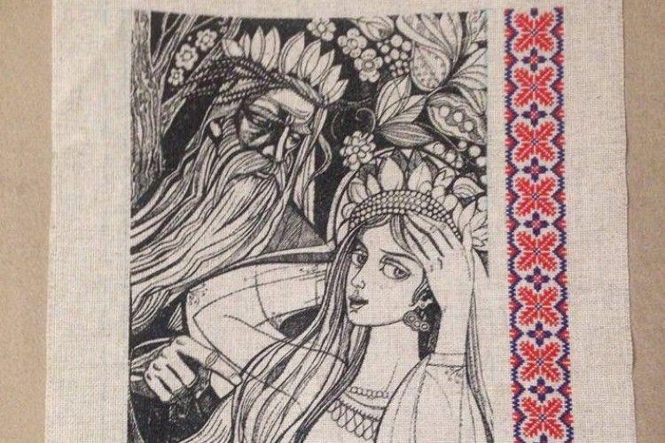 Визнана майстриня почала вишивати ілюстрацію до «Лісової пісні»