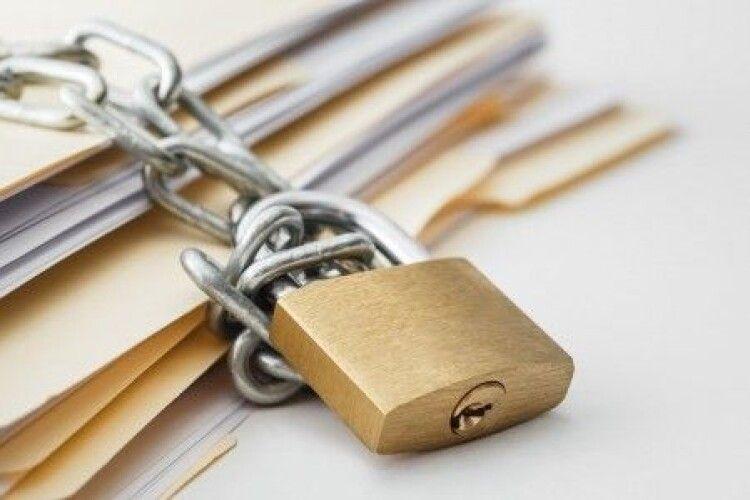 У Луцьку судили поліцейську за порушення законодавства про державну таємницю