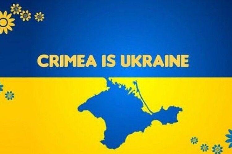 Прокуратура порушила кримінальні справи проти 23 російських артистів, яких звинувачують у незаконному в'їзді в окупований Крим