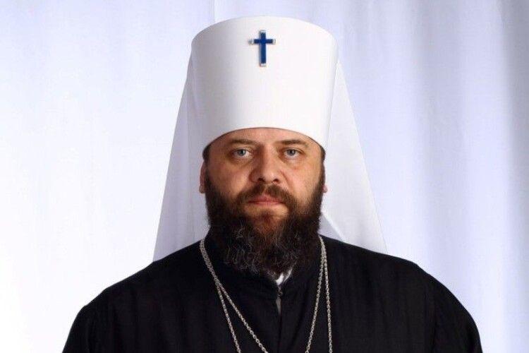 Митрополит Михаїл отримав звання «Почесний доктор»