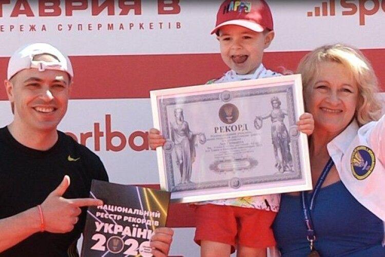 4-річний хлопчик з Одеси встановив рекорд України