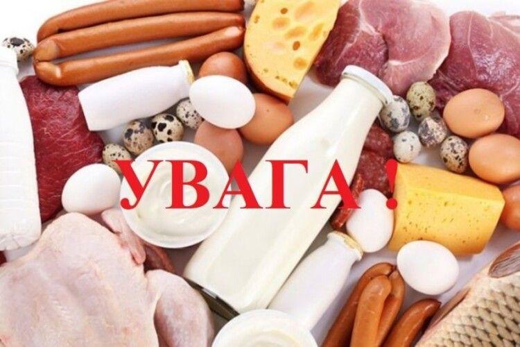 Волинська держпродспоживслужба оприлюдниила список виробників  фальсифікату