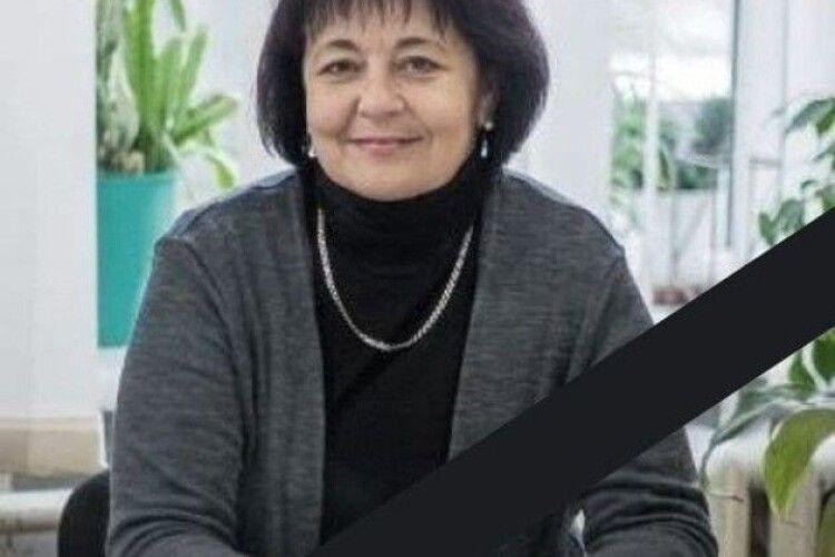 Померла викладачка луцького університету