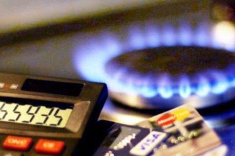 «Волиньгаз» завищував рахунки за голубе паливо для населення