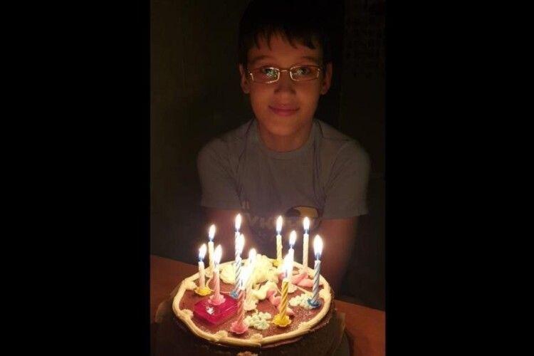 Хлопчику, який вчора загинув на водоспаді, за день до трагедії виповнилося 12 років