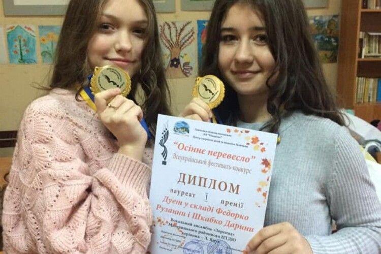 Маневичанки перемогли у всеукраїнському фестивалі