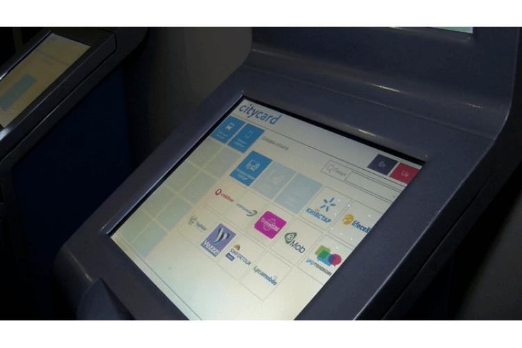 У Луцьку встановлять новий термінал для поповнення електронних квитків на проїзд у громадському транспорті