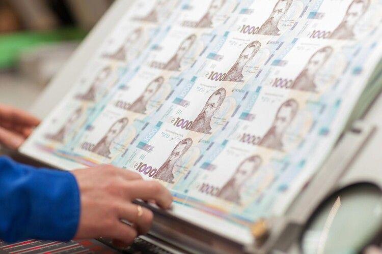 Волинський нардеп закликав державу почати друкувати гроші