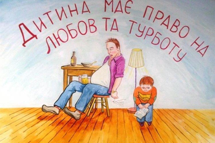 У Ратному обговорили питання захисту прав дітей