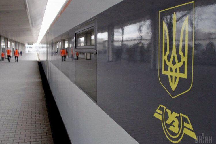З 1 червня «УЗ» запускає 42 поїзди: продаж квитків відкриють найближчими днями