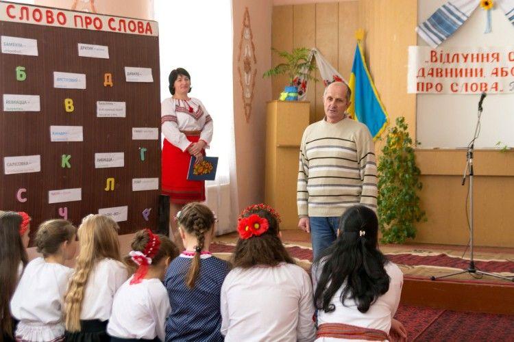 Село Бутейки Сарненського району Рівненщини має власний словник.