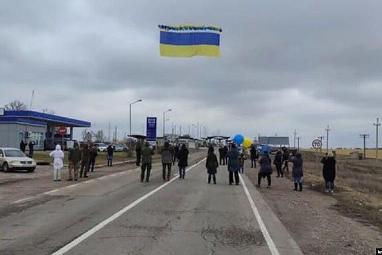 У бік Криму запустили український прапор із посланнями