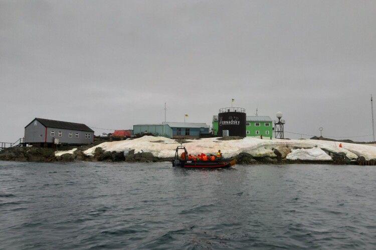 Конкурс серед охочих працювати на станції «Академік Вернадський» в Антарктиді - 11 осіб на місце