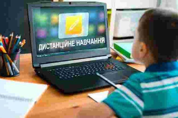 У восьми громадах Волині школи перейшли на дистанційне навчання: перелік