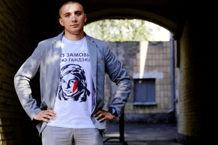 Український активіст Сергій Стерненко отримав другу повістку від СБУ