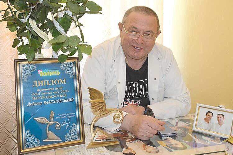 Відомий лікар з Волині отримав прославу Орден Святого Пантелеймона