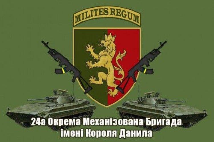 «Королівські піхотинці» наблизилися впритул до окупованого Донецька