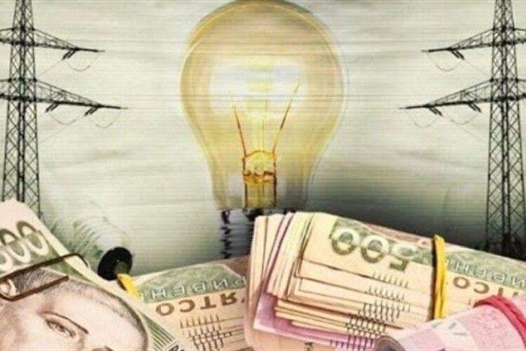 Як зміняться тарифи на електроенергію, і чи зможуть українці зекономити (Відео)