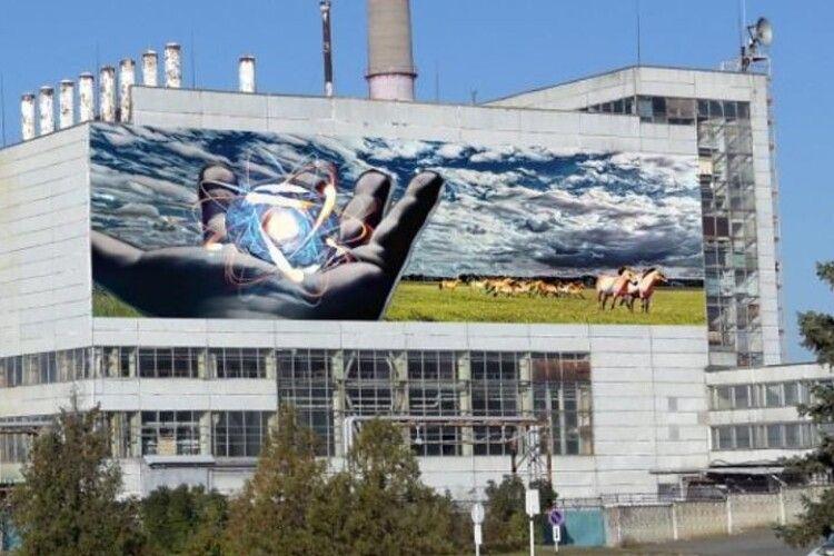 Який мурал прикрасить Чорнобиль