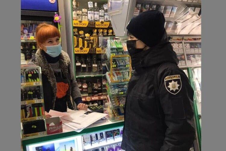 У Нововолинську трусили підприємців