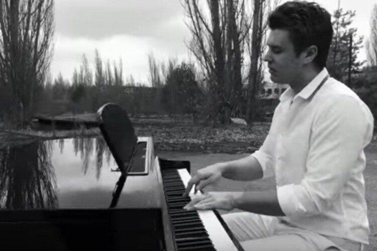 Відомий український піаніст зняв кліп у Чорнобилі