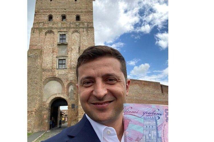 Після візиту Зеленського на Волинь з'явилася Луцька область