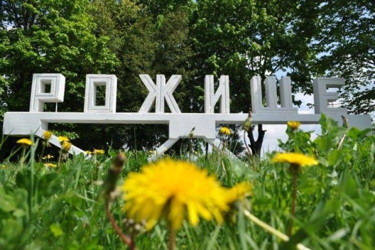 З Волинської фірми на користь міста Рожище стягнули 138 тисяч гривень