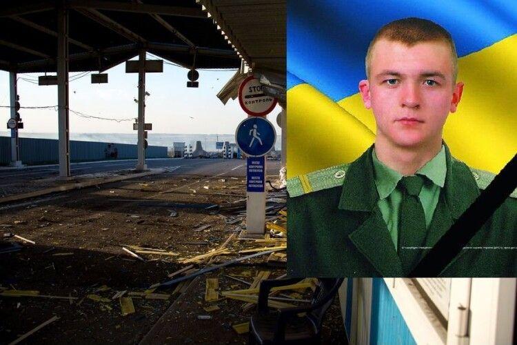 Сім років тому загинув прикордонник Луцького прикордонного загону (Фото)