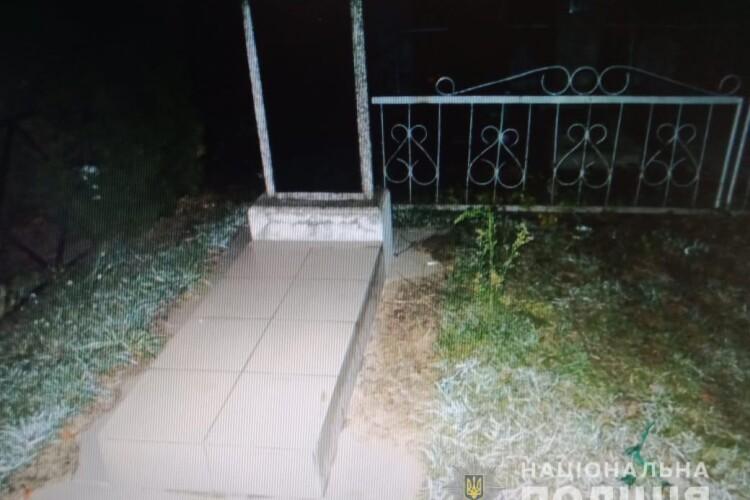 31-річний чоловік затягнув школярку на кладовище і зґвалтував (Фото)