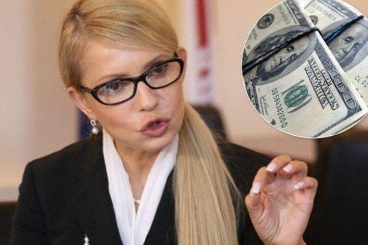 Задекларувала майже 150 мільйонів: Тимошенко офіційно стала мільйонеркою