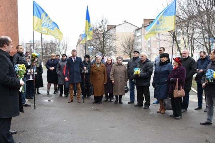 У Луцьку вшанували пам'ять В'ячеслава Чорновола