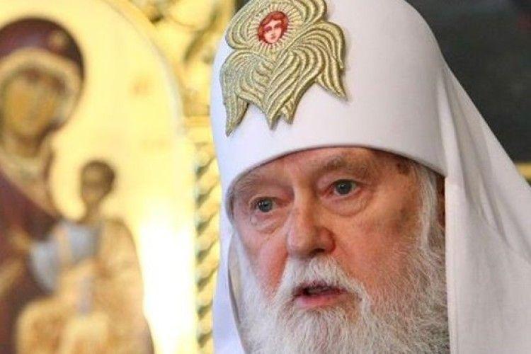 Патріарх Філарет одержав біометричний паспорт – іншим також рекомендує
