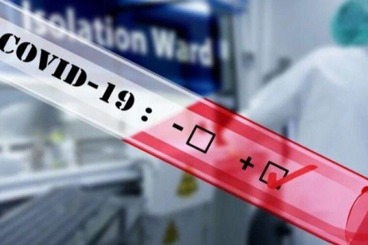 У Володимирі-Волинському та районі виявили 17 нових випадків COVID-19