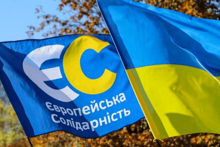 «ЄвропейськаСолідарність»застерегла«зелену» владу від спроби скасувати результати виборів до міськради Львова