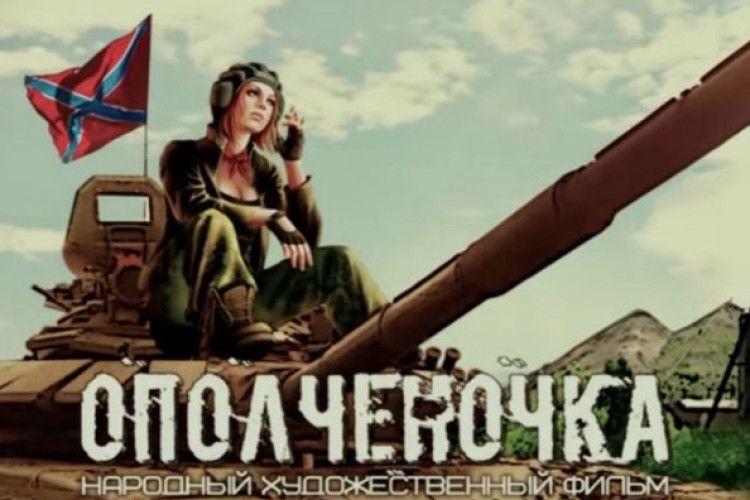 Бойовики «ЛНР» анонсували фільм «Ополченочка». Чого варте прізвище головної героїні – Катя Воровальцева (Відео)