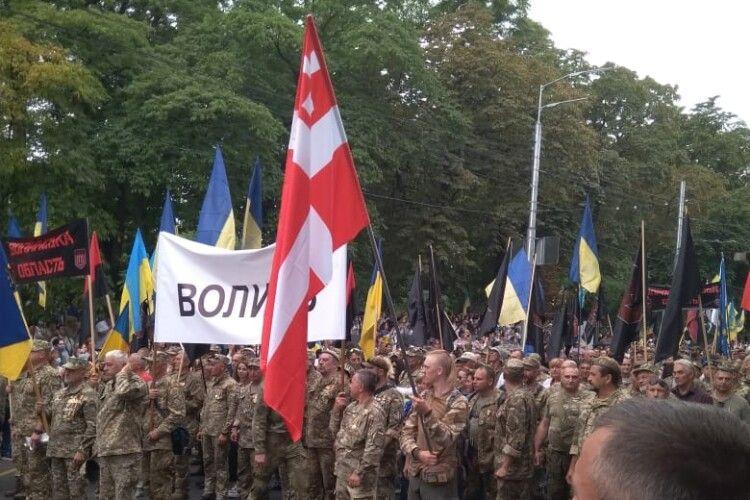 Волиняни на Марші Незалежності в Києві (Фото)