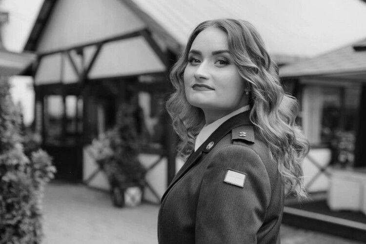 В ООС загинула 22-річна лейтенантка, яка свого часу навчалася у Володимирі-Волинському