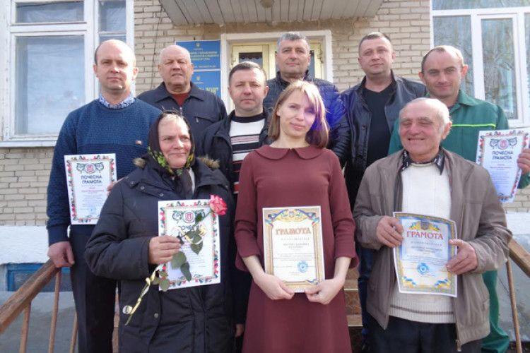 У Горохові нагородили двірника, тракториста і екскаваторника (Фото)