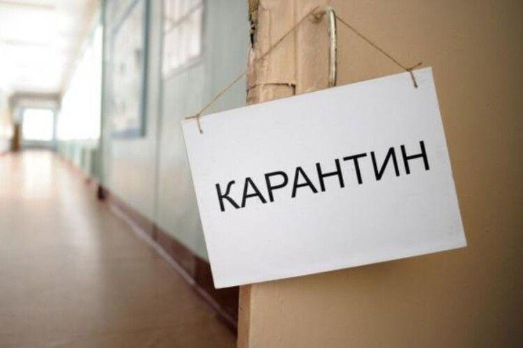 В інфекційному відділенні Горохівської ЦРЛ пацієнтів з підозрою на коронавірус немає