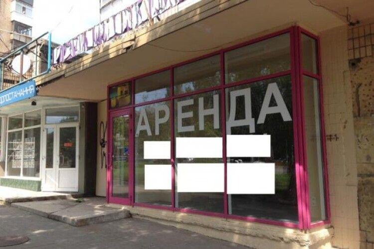 Українцям дозволили не платити за оренду на час карантину