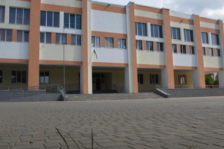 До школи – у своєму мікрорайоні: у Луцьку затвердили вулиці за закладами освіти