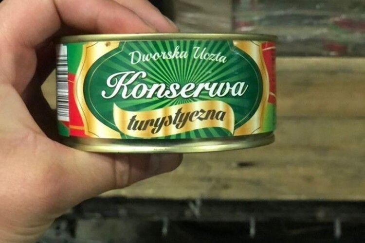 9800 банок контрабандної консерви виявили волинські митники