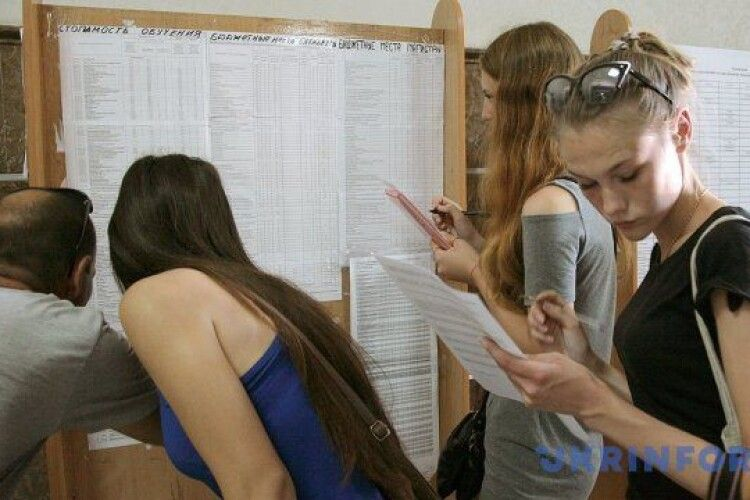 Іноземні виші зможуть відкрити філії в Україні – МОН