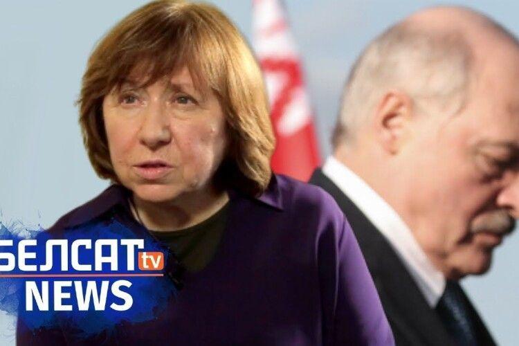 Нобелівська лауреатка Світлана Алексієвич: «Лукашенко, забирайся, поки не пізно»