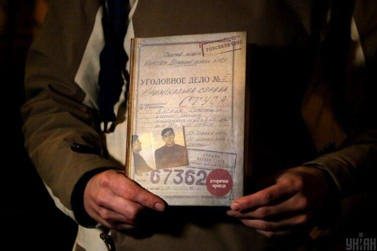 Видавництво замовило друк додаткового накладу в 15 тисяч примірників книги про Василя Стуса