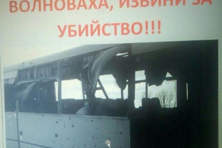 В окупованому Докучаєвську розвісили проукраїнські листівки