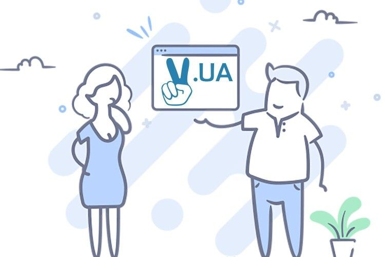 В Українському інтернет просторі з'явився новий домен V.UA