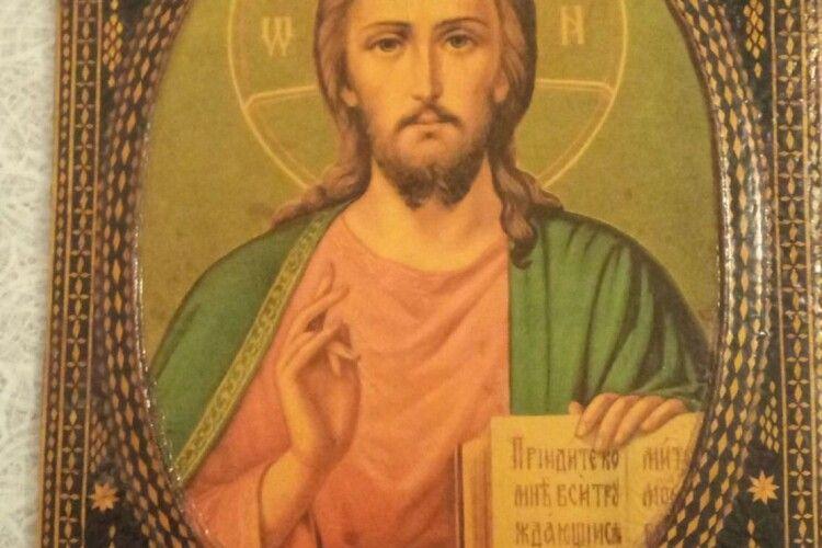«Виораний» Спаситель закликає допорозуміння ієдності