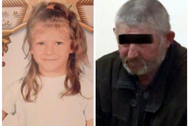 Підозрюваний у вбивстві 7-річної Марійки Борисової наклав на себе руки