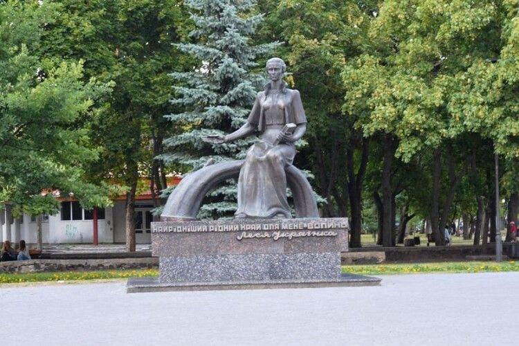 1 серпня у Ковелі декламуватимуть поезію Лесі Українки